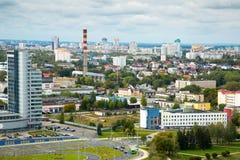 Buildind Mayak Minska i Niezaleznasci praspiekt Obrazy Stock