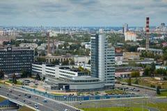 Buildind Mayak Minska i Niezaleznasci praspiekt Obraz Stock