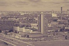 Buildind Mayak Minska i Niezaleznasci praspiekt Zdjęcia Stock