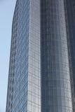 Building. High city building with a glass facade Royalty Free Stock Photos