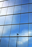 Building. Corporate building stock photography