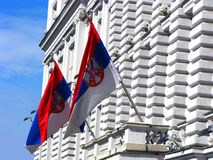 Building. Photo of government building of Serbia royalty free stock image