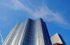 Building. Corporate building stock photos