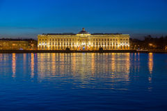 Building of Academy of Arts in Saint-Petersburg. Stock Photos