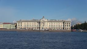 The building of the Academy arts, sunny summer day. Saint Petersburg, Russia