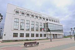 The building of the Academy of Sciences of Tatarstan Royalty Free Stock Photography