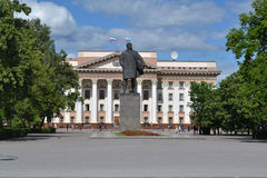 Building of Administration of the Tyumen region Stock Photos