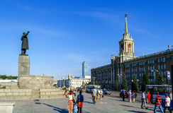 The building of the Administration of Yekaterinburg and a statue of Lenin on the Square of 1905 Royalty Free Stock Photography