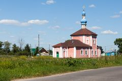 Building of ancient Russian Orthodox Church Royalty Free Stock Photos