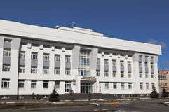 Building Arbitration Court of the Vologda region, Russia. Vologda, Russia - March 20, 2014: Building Arbitration Court of the Vologda region Stock Image