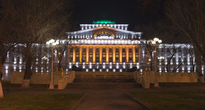 Building the Bank of Russia lit decorative illumination Royalty Free Stock Image