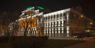 Building the Bank of Russia lit decorative illumination Royalty Free Stock Photo