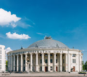 Building of the Belarusian State Circus on Royalty Free Stock Photo