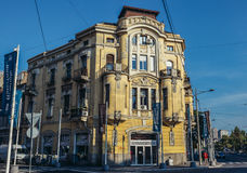 Building in Belgrade. Belgrade, Serbia - August 29, 2015. Building on Karadjordjeva Street in Belgrade stock photos