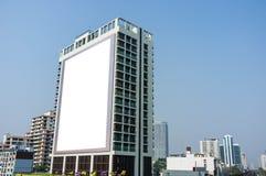 Building Billboard Stock Photos