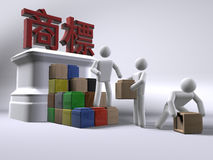 Building a brand (with chinese text). A team collaborating to build a brand name Royalty Free Stock Images