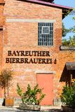Building with brick masonry - historical brewery royalty free stock images