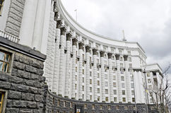 Building of the Cabinet of Ministers of Ukraine Stock Photography