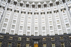 Building of the Cabinet of Ministers of Ukraine Stock Photos