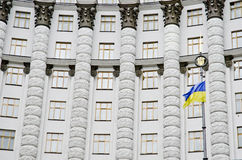 Building of the Cabinet of Ministers of Ukraine Royalty Free Stock Photos