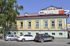 Building of cafe Cafe 37, Tyumen, Russia. Stock Images