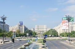The building called Casa Poporului (People's House), the square Piata Constitutiei. Bucharest, Romania Stock Photo