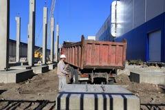 Building. Car factory Avtotor, Kaliningrad, Russia Stock Photo