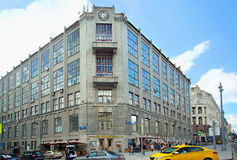 The building of the Central Telegraph Office in Moscow. Stock Photo