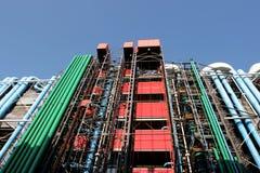 Building of Centre de Pompidou Stock Images
