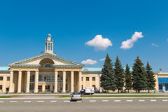 The building of Chelyabinsk Airport Royalty Free Stock Photos