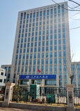 Building of China social insurance Tianjin brunch. Tianjin China photoed on February 28th2014 Royalty Free Stock Photo