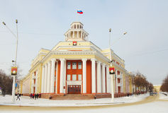 Building of city administration in Kemerovo city Stock Photo