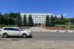 Building of the City Administration of Kislovodsk, Russia Stock Image