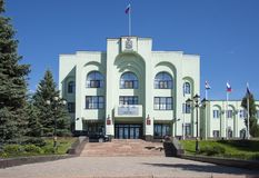 The building of the city administration of Samara, Russia. On the building flags of Russia. On a Sunny summer day. May 23, 2019 royalty free stock photography