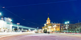 Building of city administration in Yekaterinburg Royalty Free Stock Images