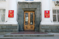 Building of the City Council of Sevastopol Stock Photography