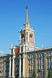 Building of City Hall in Yekaterinburg Stock Image