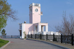 Building on the cliff in Khabarovsk, Russia Royalty Free Stock Photography