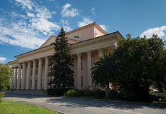 Building with a colonnade. Russia, Sochi Royalty Free Stock Photo