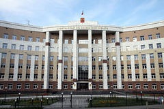 Building of the Commercial Court of Penza Region Stock Image