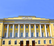 Building the Constitutional Court of Russia in St. Petersburg Royalty Free Stock Photo
