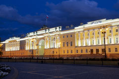 The building of the constitutional court of the Russian Federation and the library named after B. N. Yeltsin. on the Senate square. Night St. Petersburg. The Stock Images