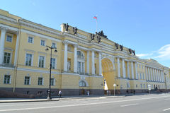 Building of the Constitutional court of the Russian Federation,. St. Petersburg Royalty Free Stock Photography