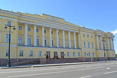 Building of the Constitutional court of the Russian Federation, Stock Photos