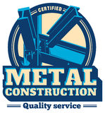 Building construction metal frame logo. Stock Photos