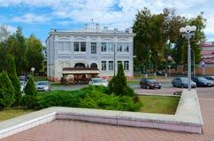 Building on corner of Streets Biletskiy and Bauman, Gomel, Belar. GOMEL, BELARUS - SEPTEMBER 24, 2016: Projects of architect S.D.Shabunevsky. Building on corner Stock Image