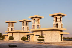 Building at the corniche of Ras Al Khaimah Royalty Free Stock Photo