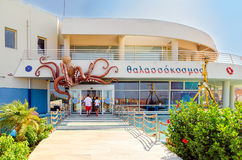 The building of Crete Aquarium, Crete island, Greece Royalty Free Stock Image