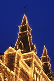 Building a department store on Red Square. In Moscow, Russia Royalty Free Stock Photography