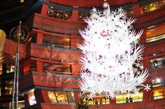 Building design of Fukuoka canal city Japan Royalty Free Stock Images